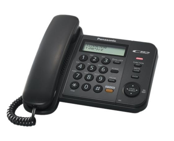 Motorola KS-TS580 Corded Phone
