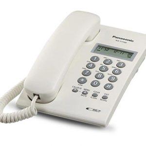 panasonic-kx-t7703-corded-telephone
